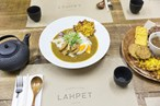 Reserve a table at Lahpet