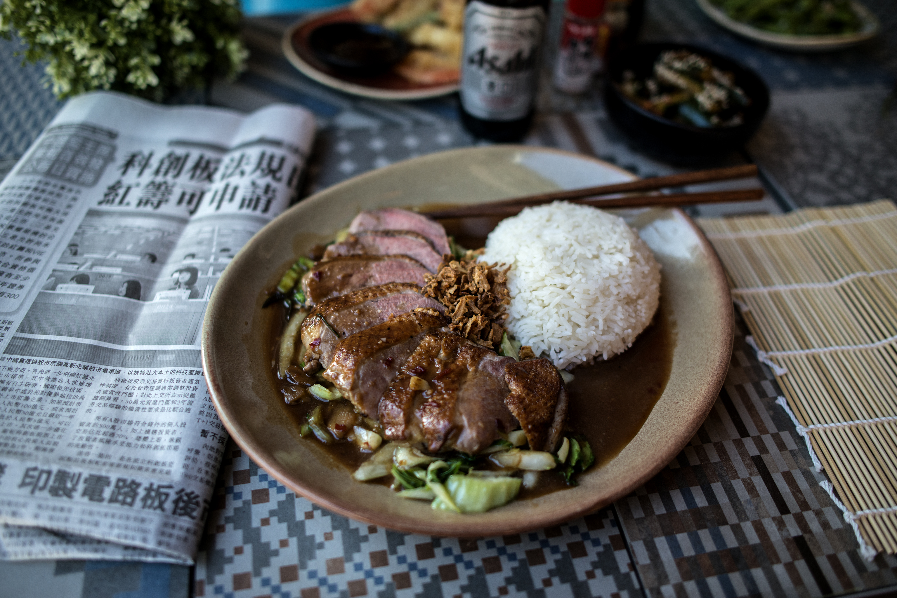 Image of Tampopo - Manchester