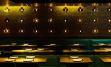 Reserve a table at Yauatcha