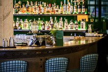 Reserve a table at Green Bar at Hotel Café Royal