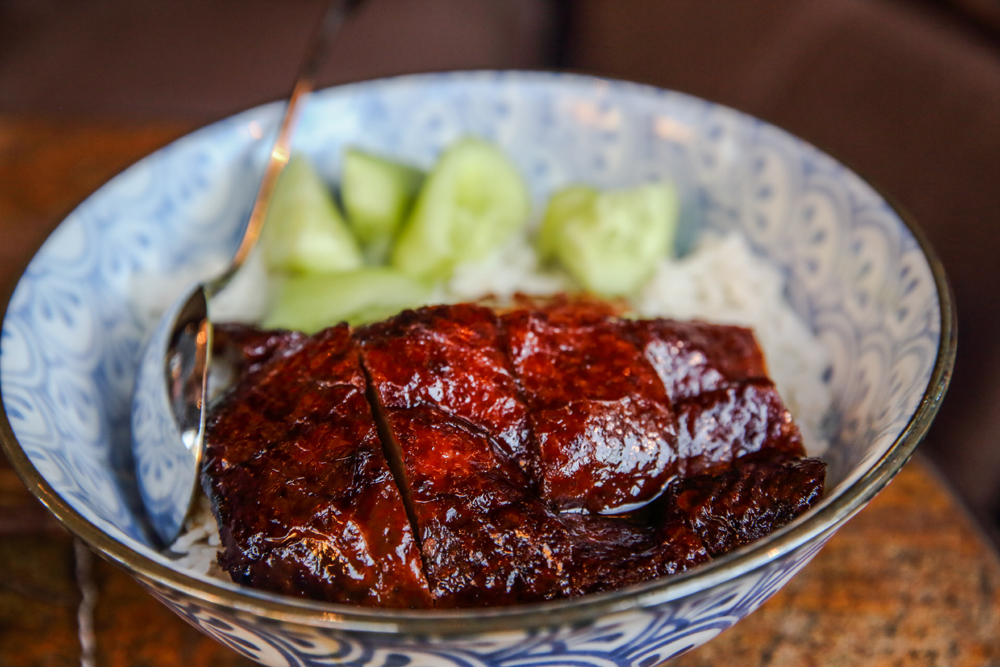 Image of The Duck and Rice