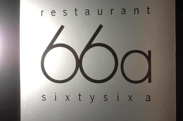 Image of 66A Restaurant @ Cotswold Lodge Hotel