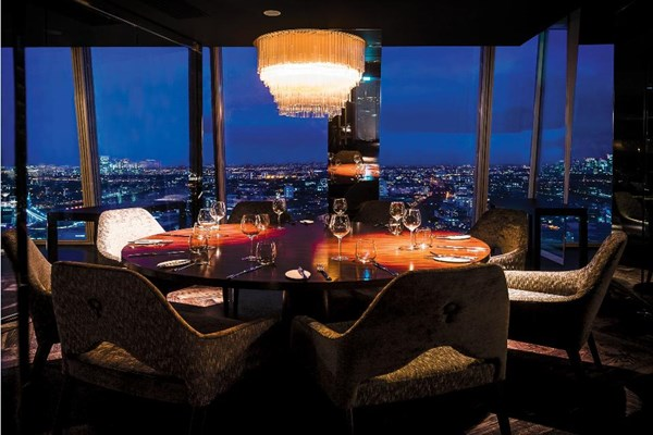 Aqua shard london bookatable for Restaurants at the shard