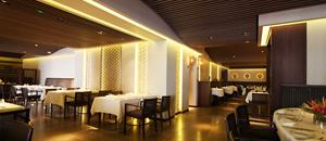 The Quilon Restaurant