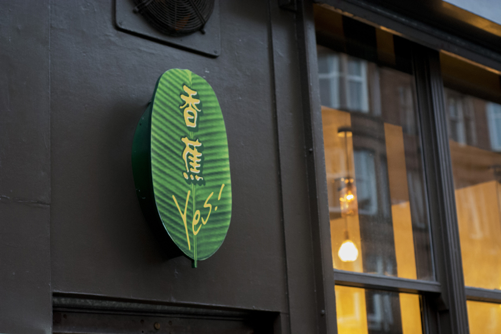 Banana Leaf Glasgow - Byres Road - Glasgow