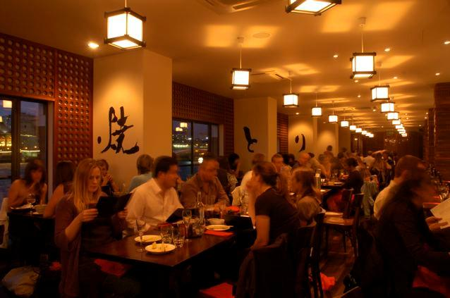 Bincho Yakitori - Oxo Tower - London