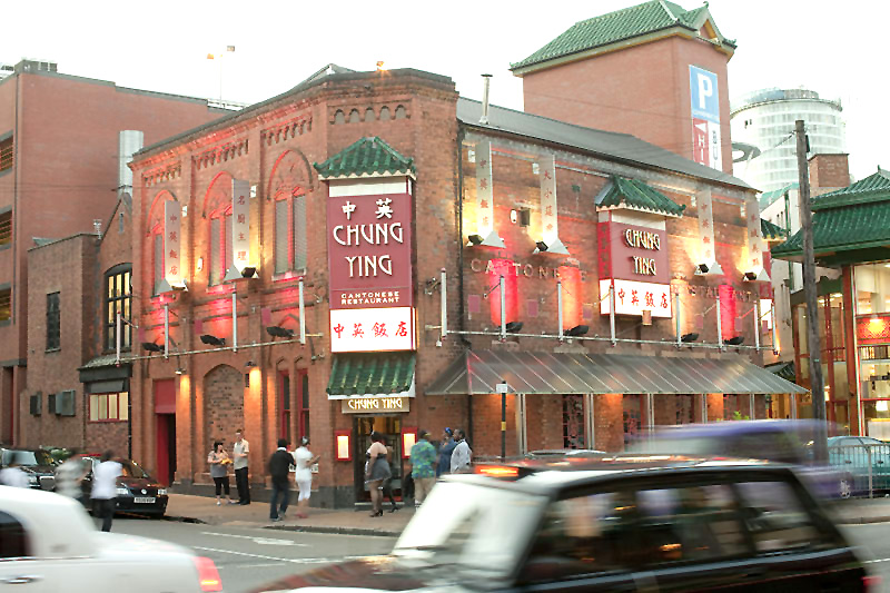 Reserve a table at Chung Ying