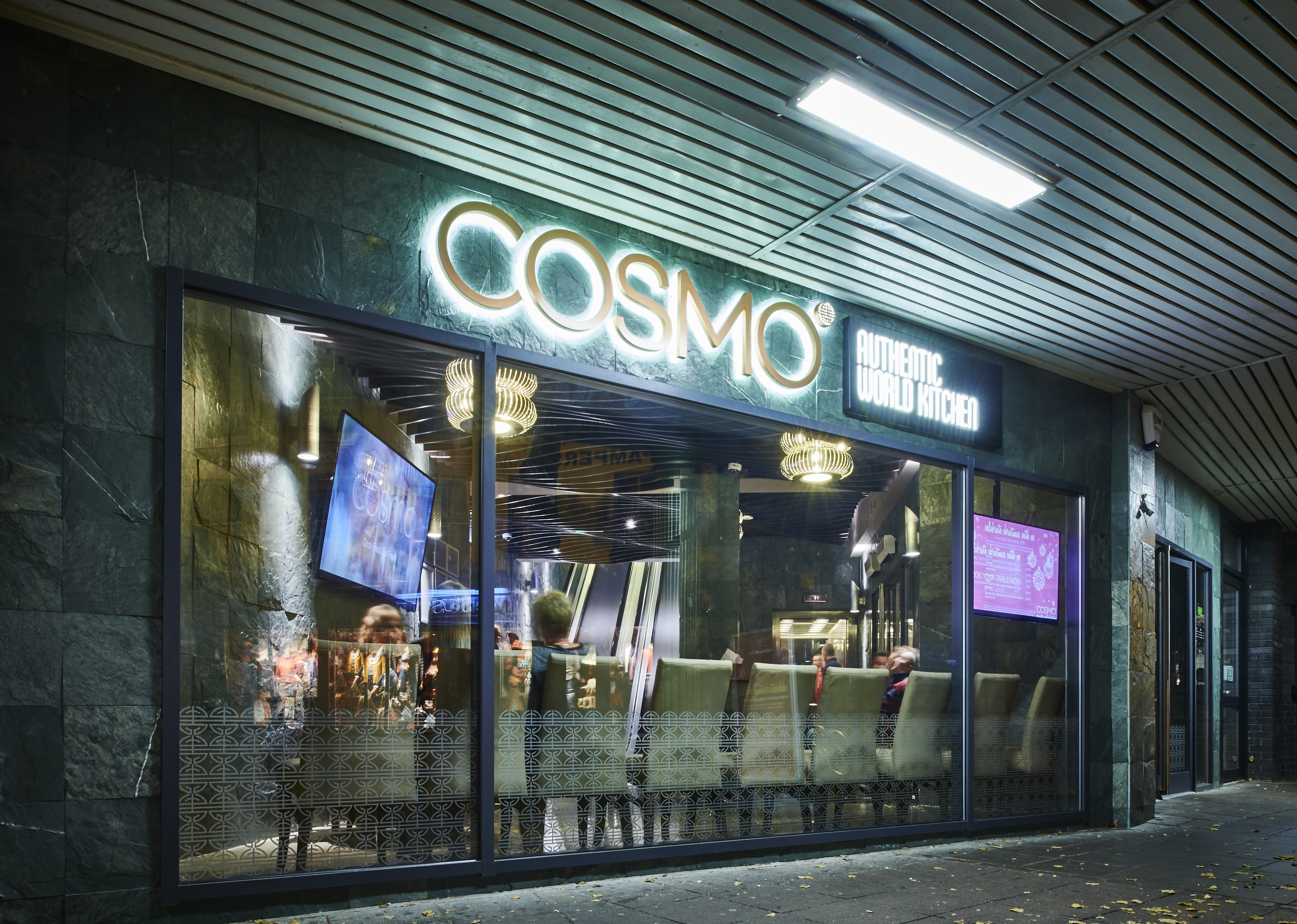 COSMO Coventry - Warwickshire