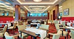 Reserve a table at Meza Restaurant at Hilton Warsaw