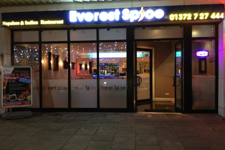 Everest spice nepalese and indian restaurant epsom for 4 spice indian cuisine