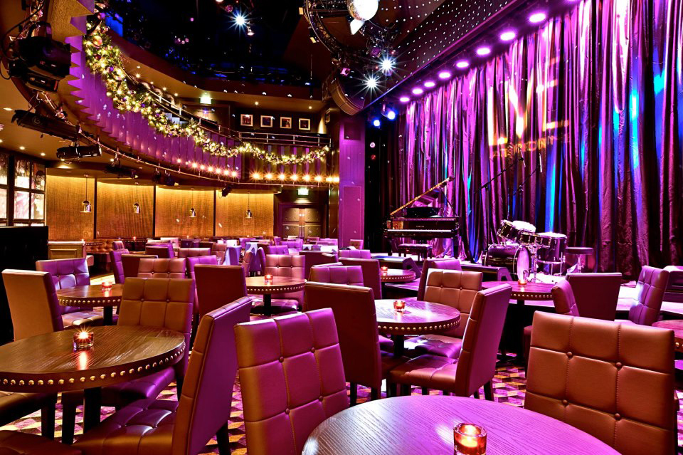 Reserve a table at Hippodrome