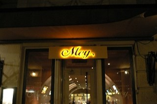 Restaurant Mey - Berlin
