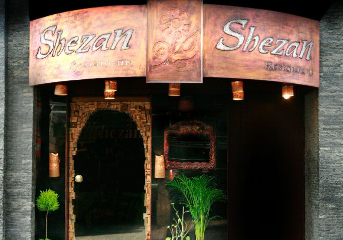 Reserve a table at Shezan