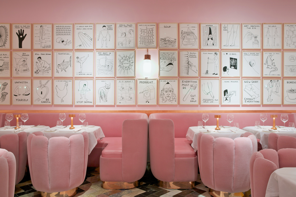 Sketch Gallery U2013 Mayfair London | Bookatable