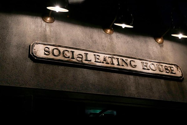 Social Eating House - London