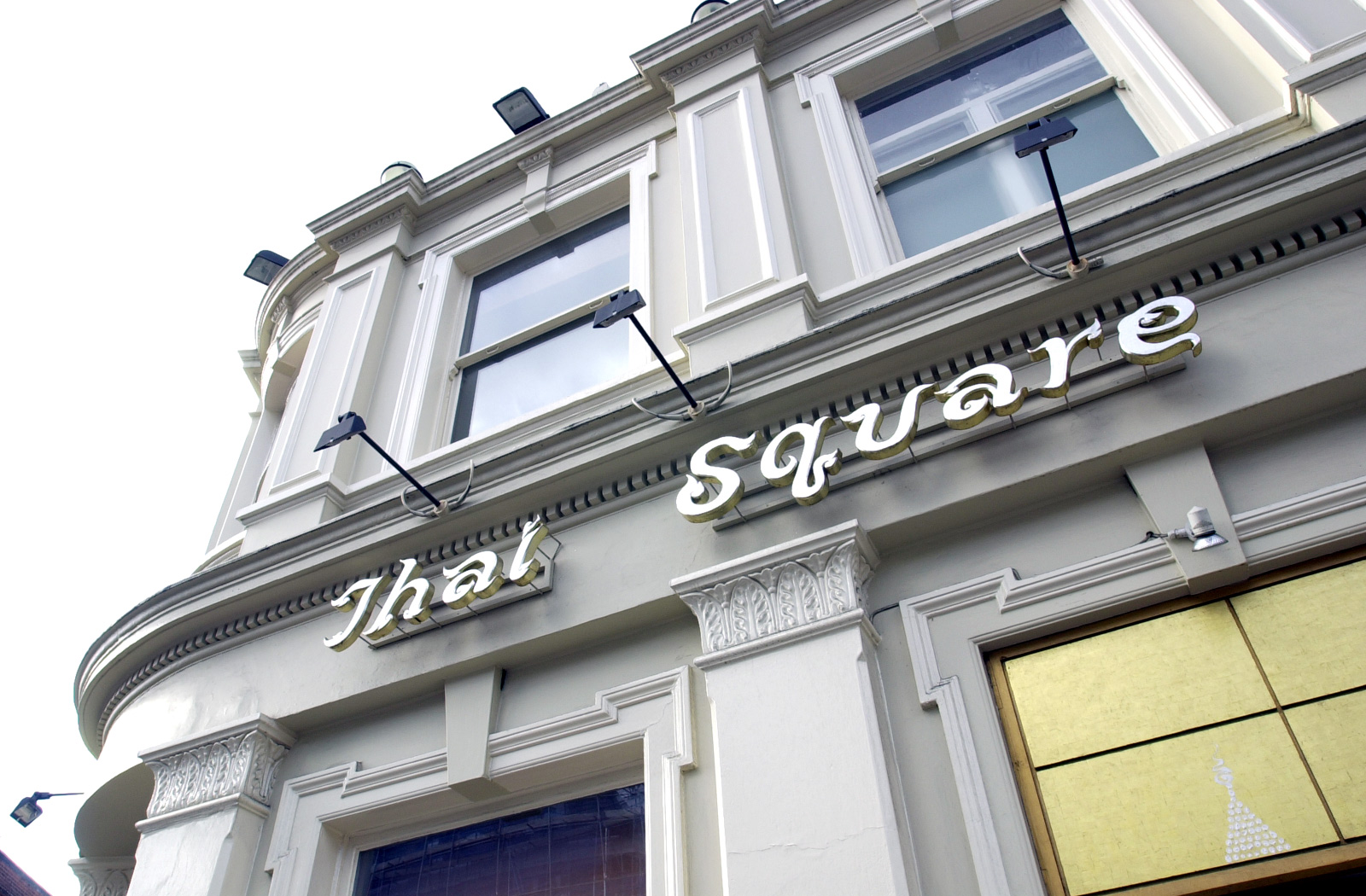 Thai Square South Kensington - London