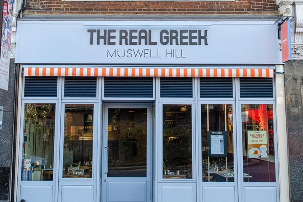 The Real Greek - Muswell Hill - London