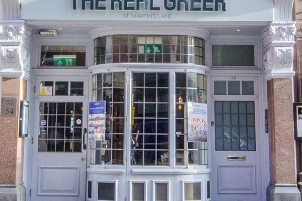 The Real Greek - St Martins Lane - London
